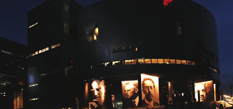 Guthrie Theatre on the Mississippi River in Minneapolis