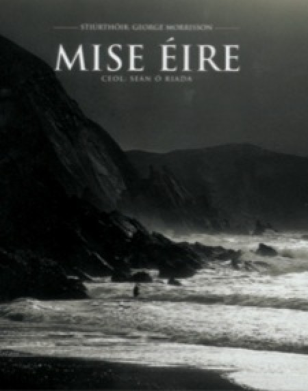 Mise Éire (I Am Ireland), the iconic movie that has been recently re-released.