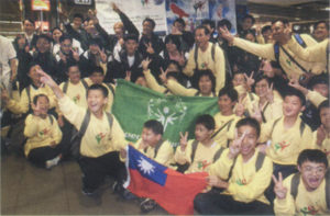 The Taiwan Taipai team pictured following their arrival at Dublin Airport on June 24.