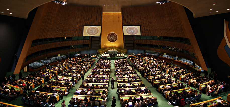United Nations General Assembly Hall. Wikimedia Commons