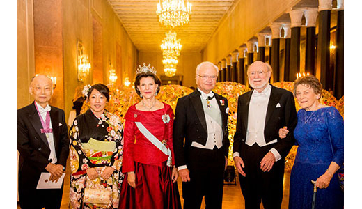 The Swedish Royal Family receives the laureates and their significant others in the Prince's Gallery. From left: Satoshi Ōmura and his daughter Ikuyo Ōmura, Queen Silvia and King Carl XVI Gustaf of Sweden, William C. Campbell and his wife, Mary. (Copyright © Nobel Media AB 2015
